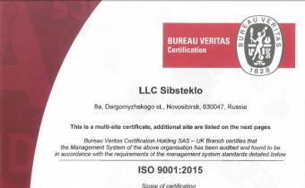 Сертификат соответствия ISO 9001:2015 (eng)